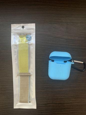 Ремешок apple watch 40 mm и чехол для airpods
