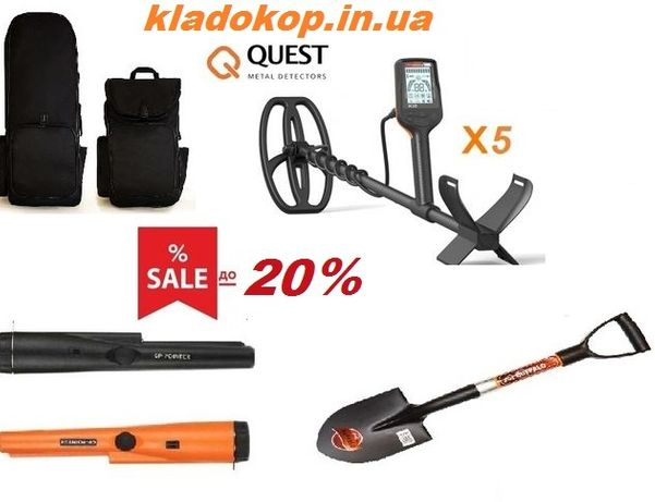 металлоискатель Quest X5 + Подарки Скидки, kladokop.in.ua