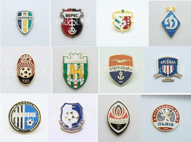футбол-значки клубов Премьер-лиги Украины сезона 2017-18