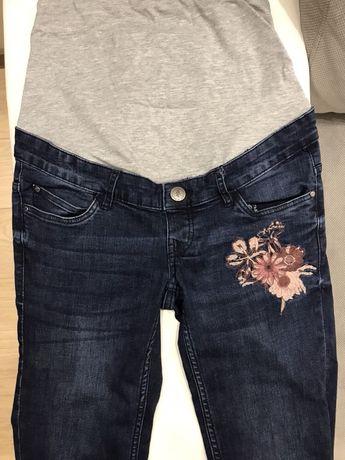 Esmara Lidl spodnie ciazowe dla mam 34 XS skinny idealne