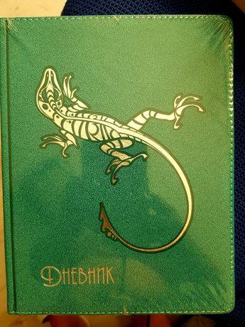 Дневник-щоденник кожзам