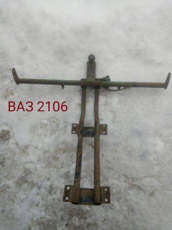 Фаркоп прицепное Ваз 2106