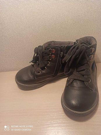 Ботинки детские, размер 26