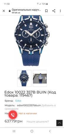 Edox Grand Ocean Chronodiver 10022