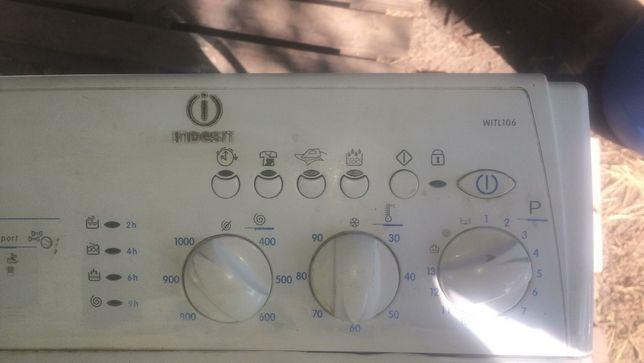 Продам пральну машинку.
