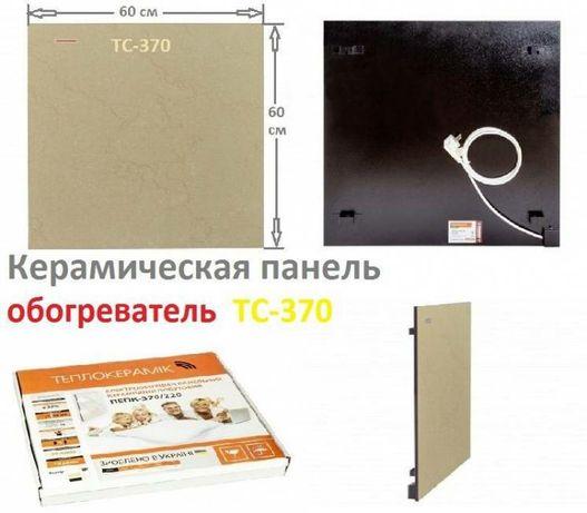 Продам керамический конвектор 370