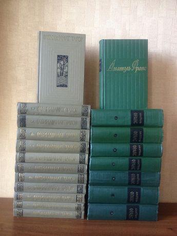 книги анатоль франс собрание сочинений рабиндранат тагор библиотека