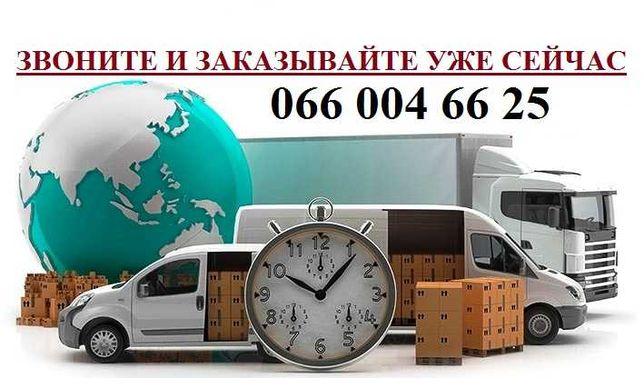 Междугородние квартирные и домашние переезды по Украине.