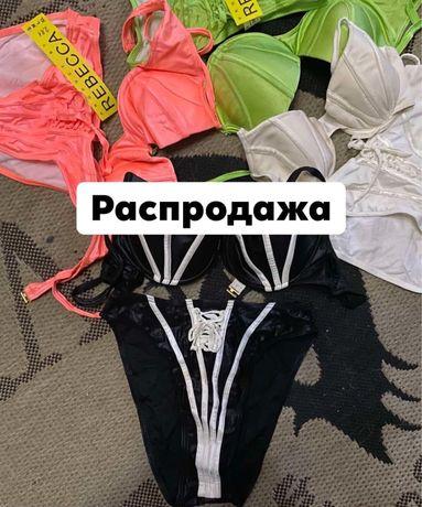 Распродажа купальников, Венгрия