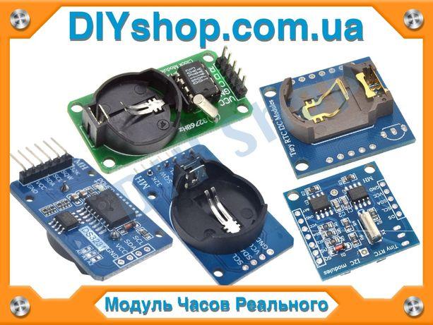 2 шт. Модуль Часов Реального Времени 24C32 DS1307 RTC Память Arduino