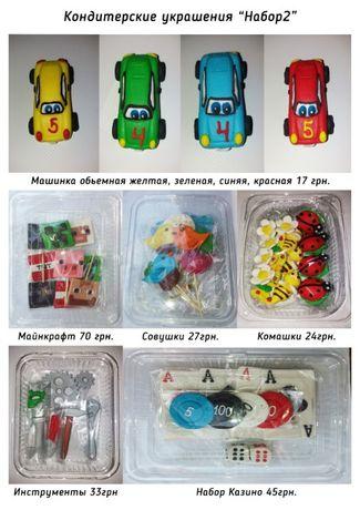Фигурки для торта, украшения из мастики, сахарные украшения