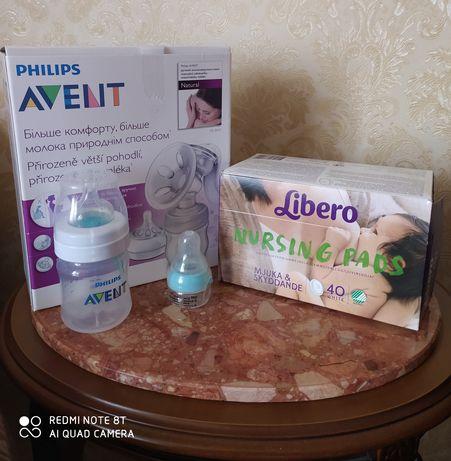 Ручной молокоотсос Avent, бутылочка avent, лактационный вкладыши