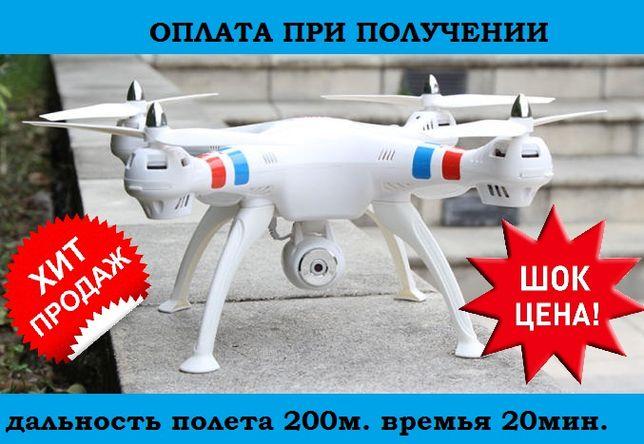 Квадрокоптер камера HD 8МП, Дрон дальность 200м, время 20мин. барометр