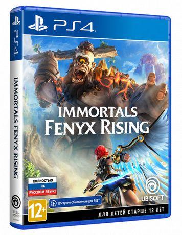 Immortals Fenyx Rising. Диск РS4, новый, оригинальный, русский