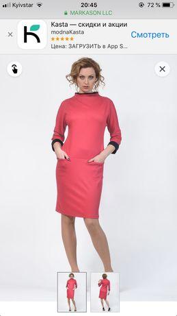Новое деловое платье 44 размер