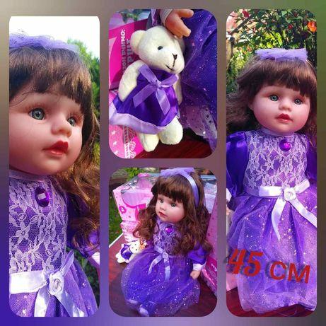 Лялька кукла с медведем