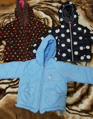 Курточки ( пакетом)