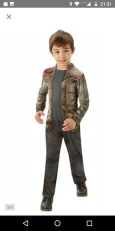 Star Wars strój karnawałowy