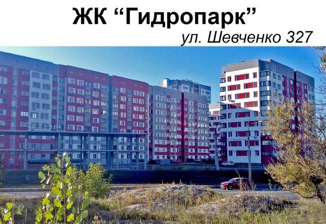 1комн квартира 43м2 Лучшая планировка ЖК Гидропарк IE