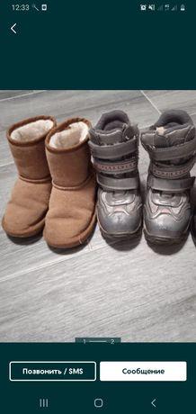 Обувь для девочки 29 30рр