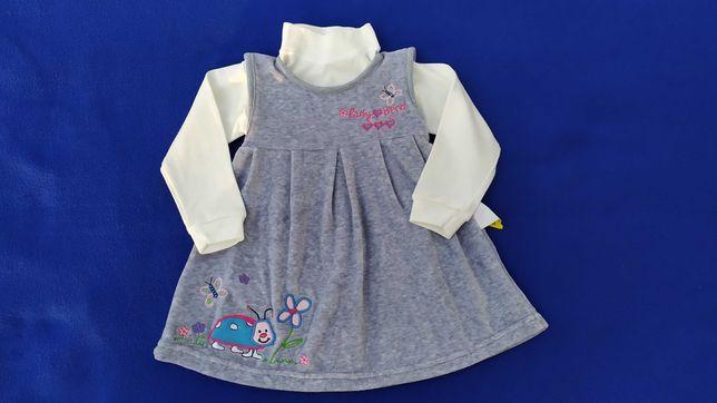 Отличный комплект (велюровый сарафан, кофто/реглан) для девочки