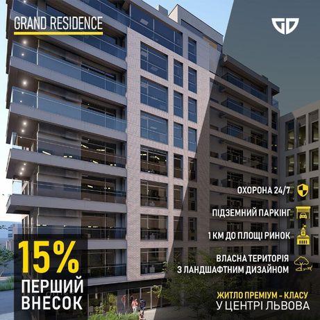Продаж 1 кім квартири в центрі Львова, ЖК Grand Residence