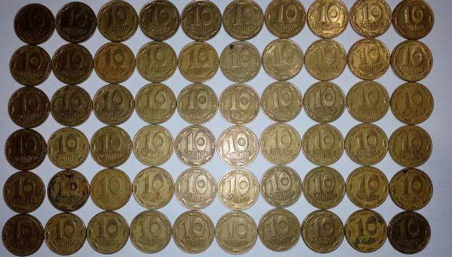 Монеты Украины 1992, 1994, 1996