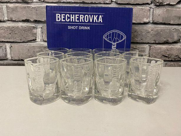 рюмки стопки бехеровка абсолют becherovka