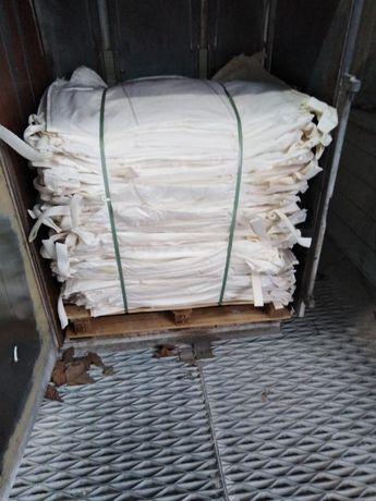 BIG BAGI na owies/żyto/pszenicę 90/90/110 cm - b. dobra cena