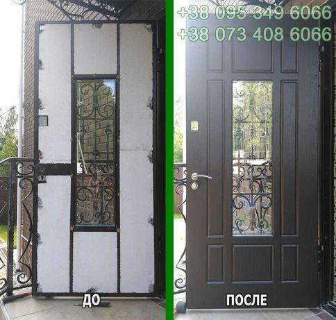 Ремонт/установка двери реставрация оббивка перетяжка фурнитура