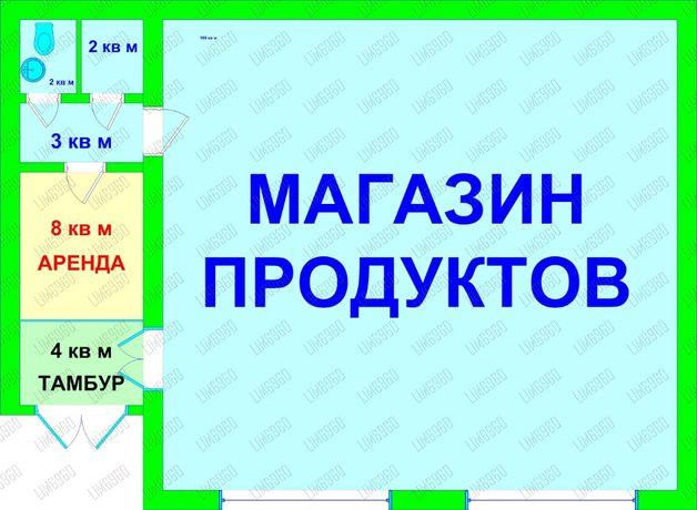 8 м2 площадь при входе продуктовом магазине Героев Сталинграда/Оболонь