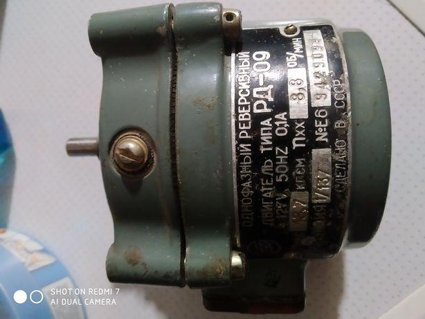 Реверсивный двигатель РД 09