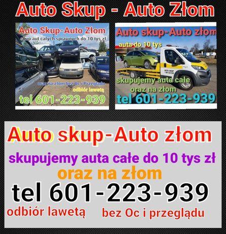 AUTO SKUP Lubliniec gotówka SKUP AUT Oraz złomowanie Auto złom