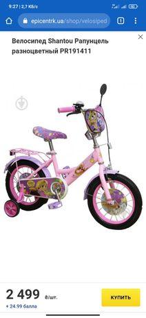 """Детский велосипед """"Рапунцель"""""""