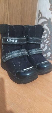 Валенки-ботинки Котофей