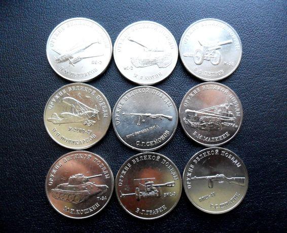 Коллекция монет оружие Великой Победы, Греция, Израиль и др