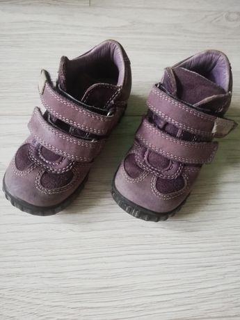 Buty dziecięce ecco rozm. 23