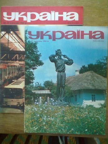 """Журнал """"УКРАЇНА"""". № 37 та №38 за вересень 1984 року"""