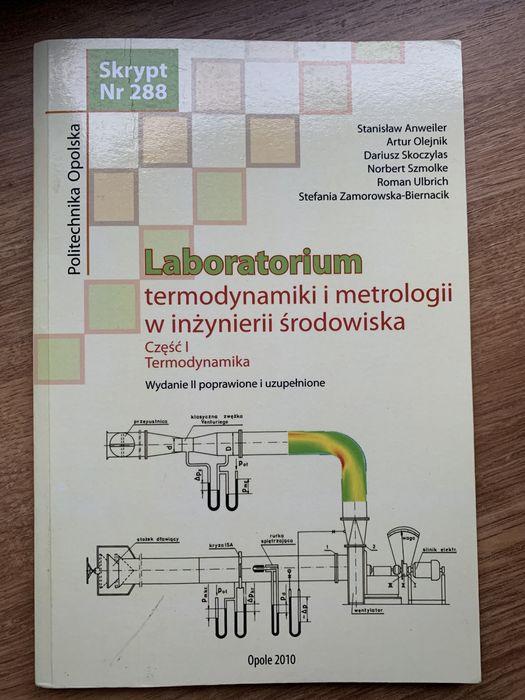 Labolatorium termodynamiki i metrologii w inżynierii środowiska Jemielnica - image 1