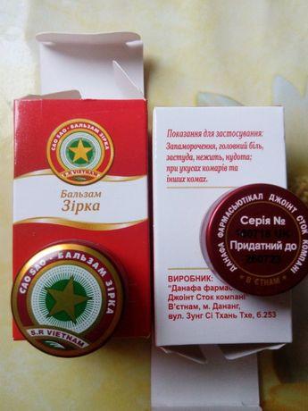 Balsam leczniczy Tygrysi Gwiazdka 4 g Wietnam (Ziroczka)