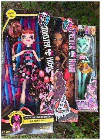 "Ляльки колекції""Monster High"" 7 шт по ціні 3. Справжня ЧОРНА П'ЯТНИЦЯ"