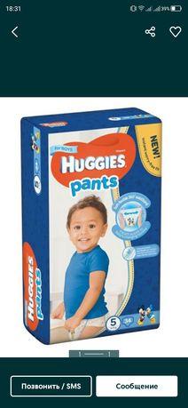 Терміново! Huggies pants 5 подгузники  памперси трусики Хаггис 5