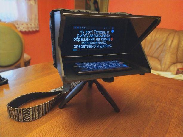 Телесуфлер (суфлер) смартфон+смартфон / смартфон+камера