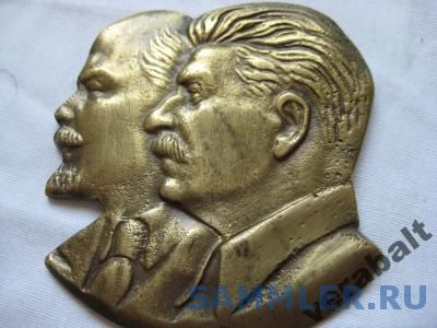 Знак Ленин и Сталин металл, размер: 5,5 × 5 см