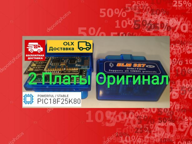 Автосканер ELM 327 OBD2 диагностика iOS Android WiFi Bluetooth подарок