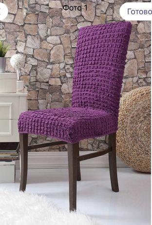 Чехлы на стулья без оборки Venera Турция креш-жатка комплект 6 шт