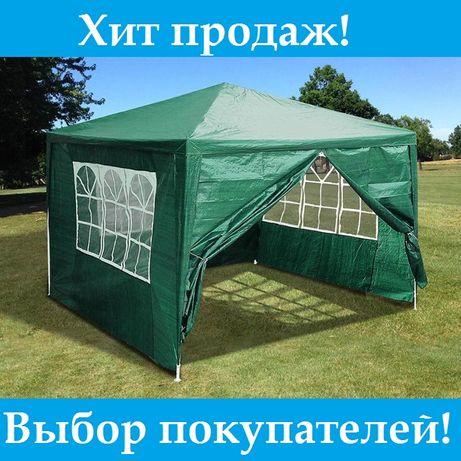 Садовый павильон шатер 3мх3м (4 стенки) Польша Green Tent