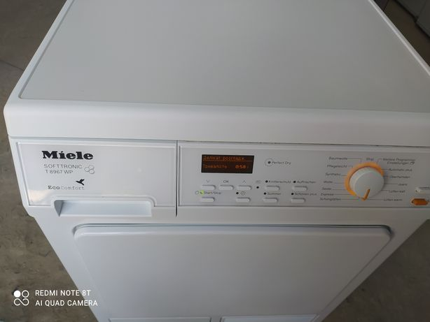 Сушильная машина Miele T 8967 WP