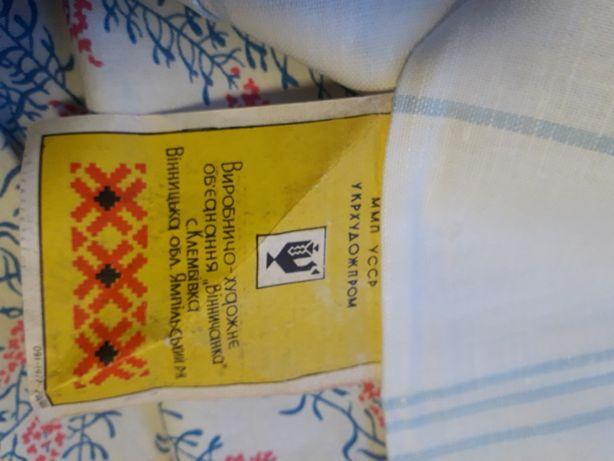 Распродаю бабушкины запасы, хлопчатобумажные,льняные,бязевые наволочки