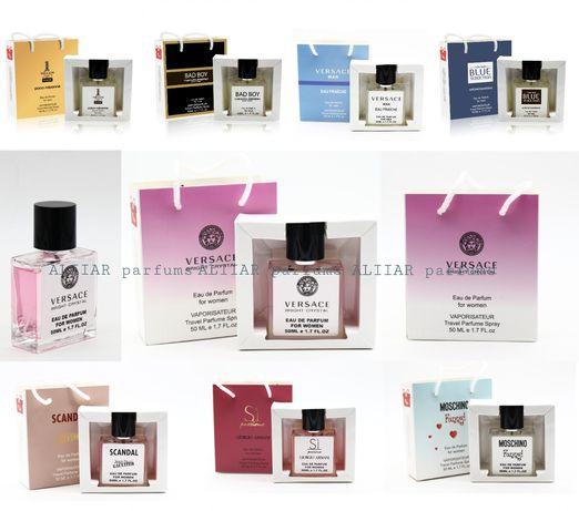 Есть опт духи в сумочке 50ml •парфюм Chanel, Armani, Molecule, Versace